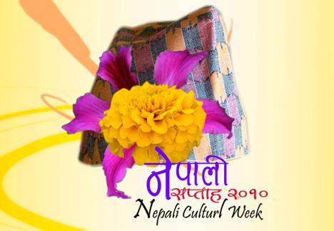 नेपाली सप्ताह २०१० (ePromo)